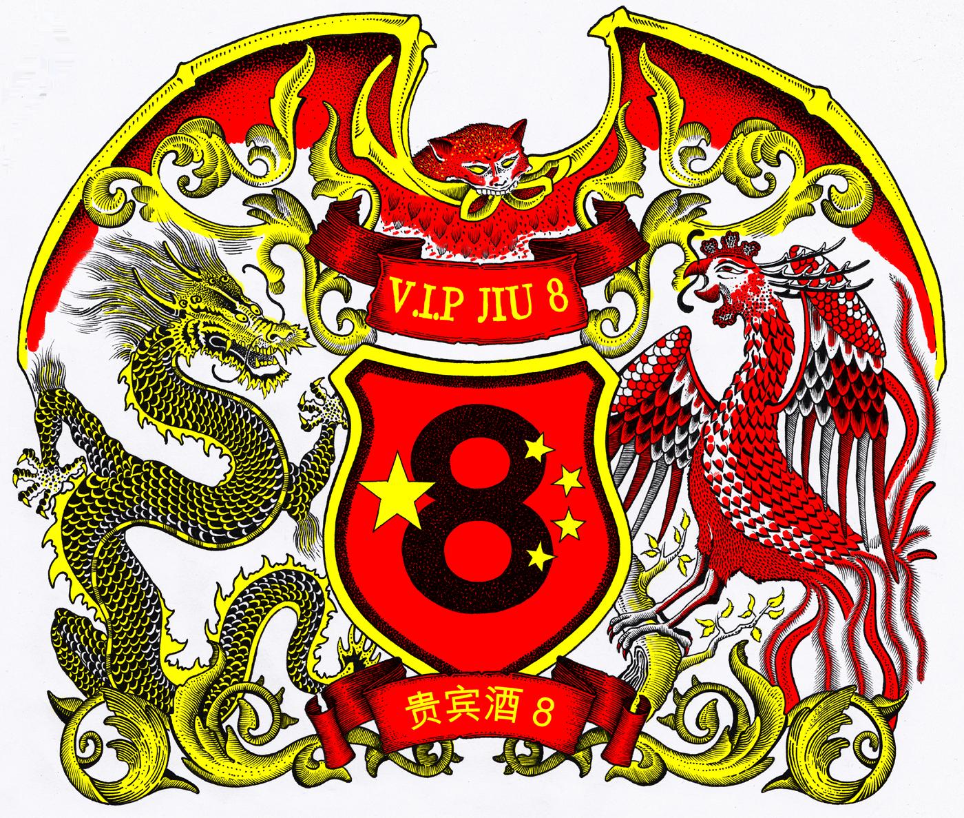 V.I.P Jiu 8 ™ – Historically The Best Baijiu In The World
