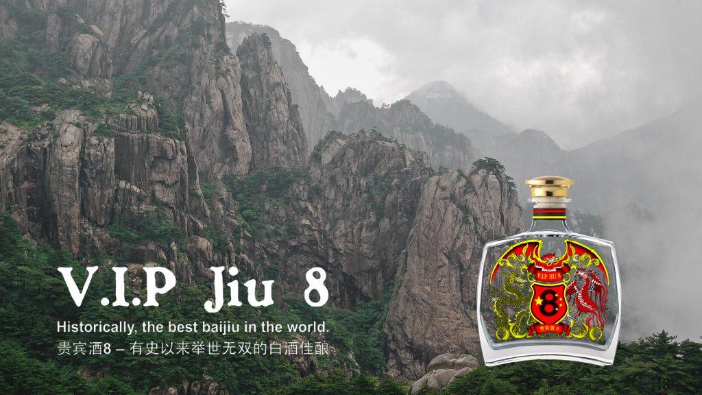Chinese Baijiu Brands
