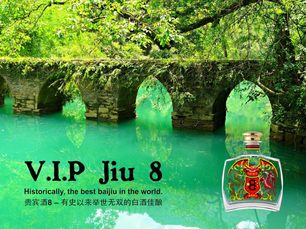 Chinese Sorghum Liquor