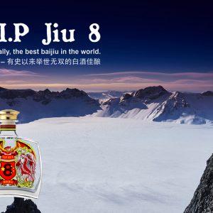 Chinese Alcohol Baijiu