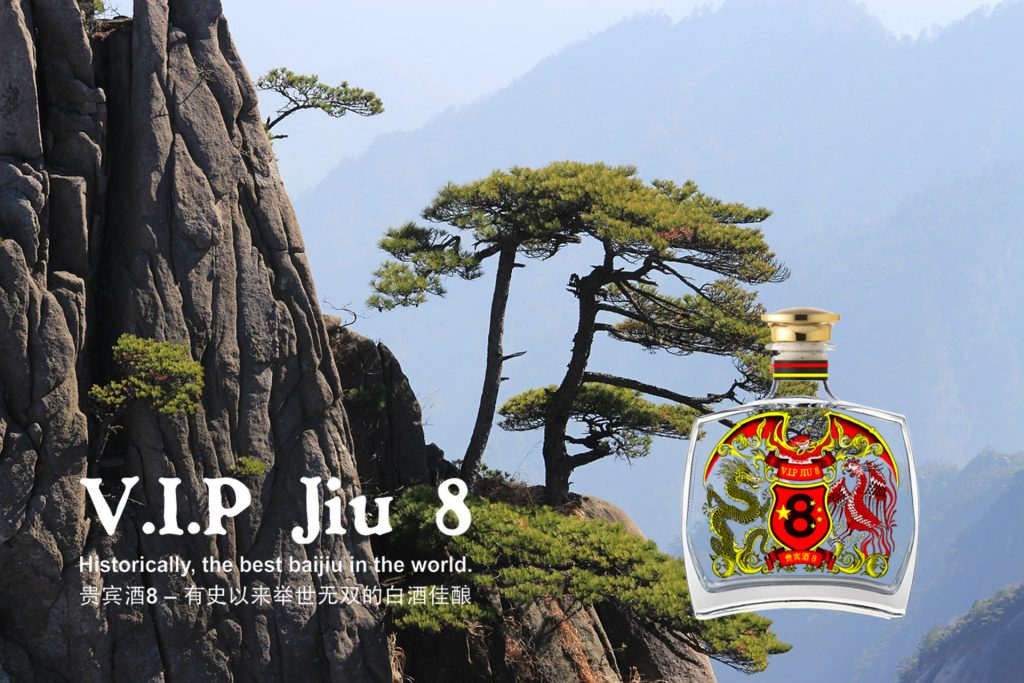 Chinese Spirit Baijiu