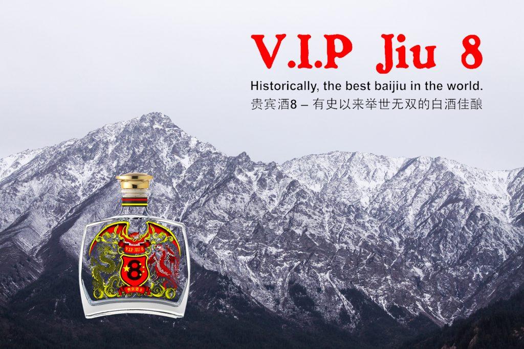 Buy Chinese Liquor