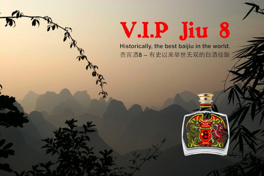 Chinese Distilled Spirits