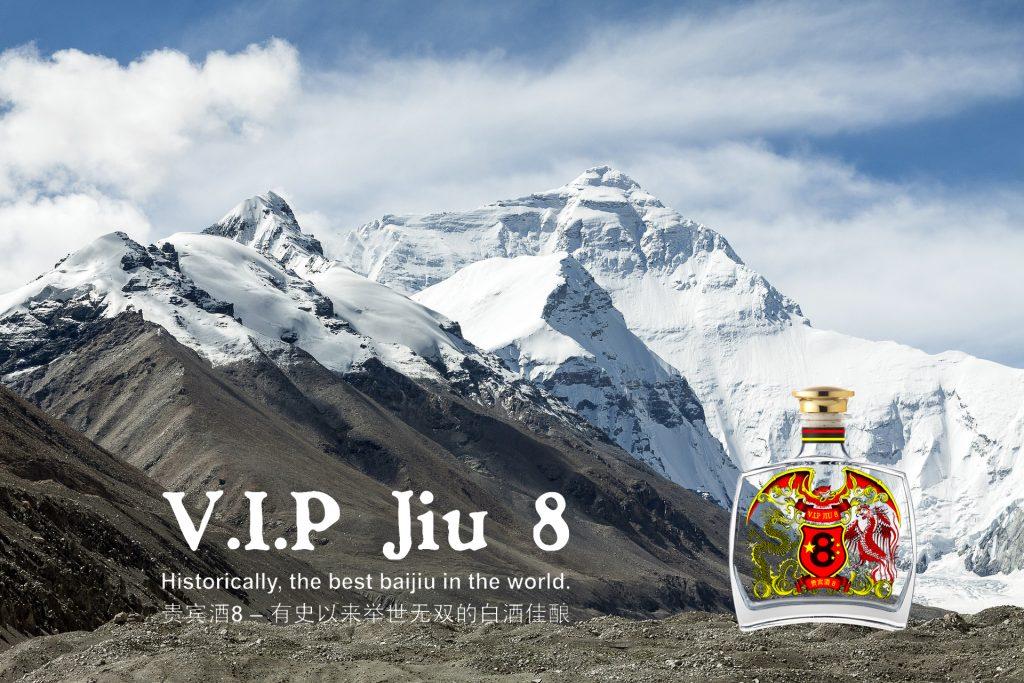 Baijiu Chinese Liquor UK