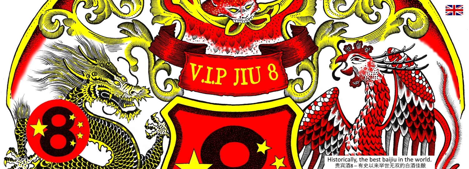 V.I.P Jiu 8 ™ – Historically The Best Baijiu In The World