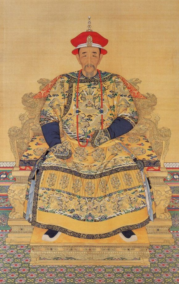 The Kangxi Emperor