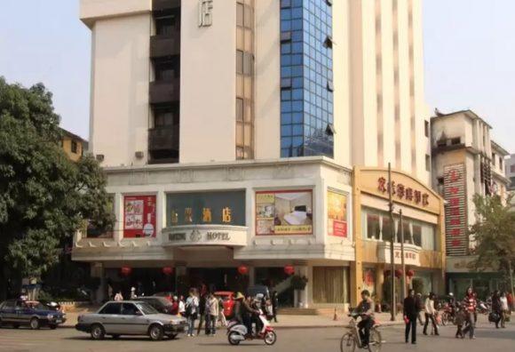 Wanxing Hotel Beining