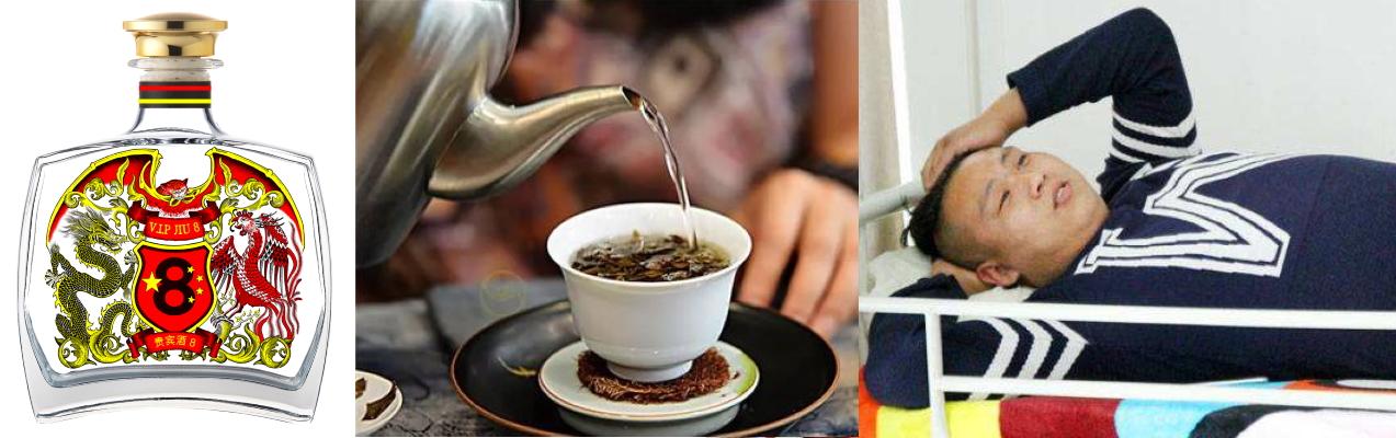 TCM - Cure Insomnia Naturally With Herbs & Baijiu