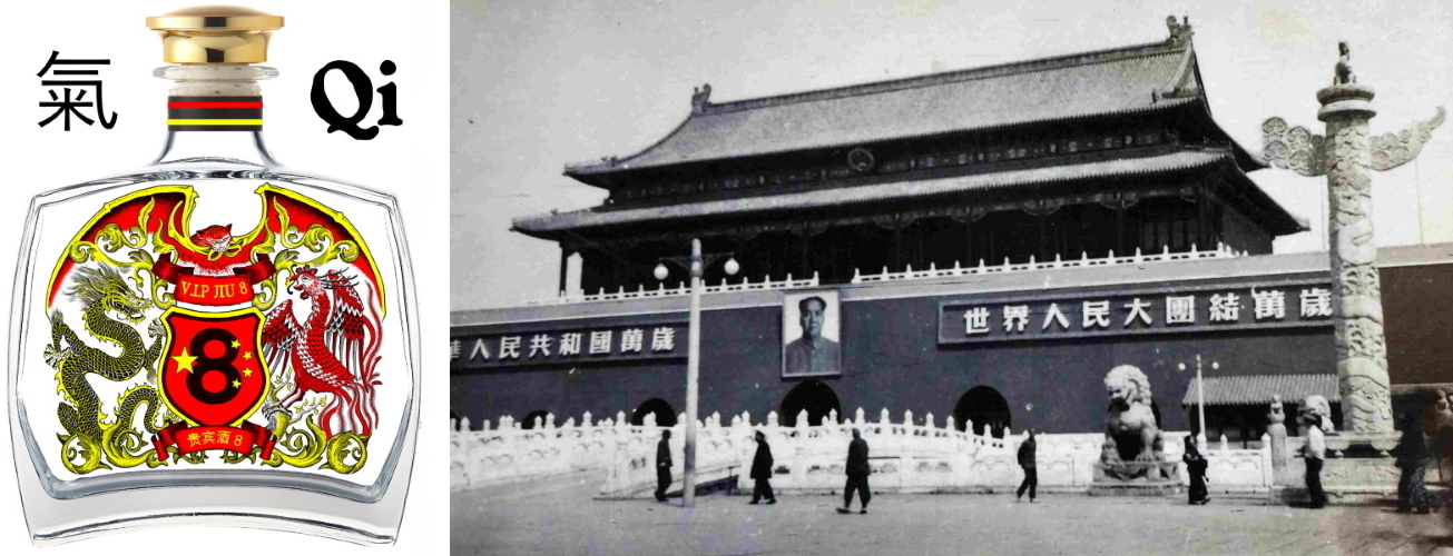 How And Why The Name Peking Changed To Beijing