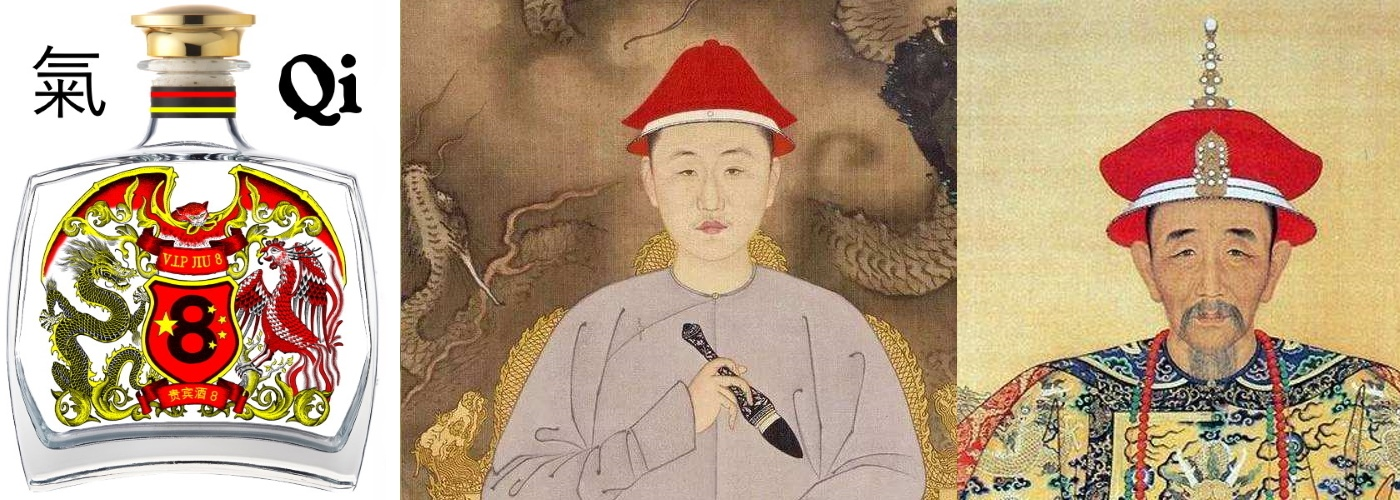 Thoughts Of The Kangxi Emperor