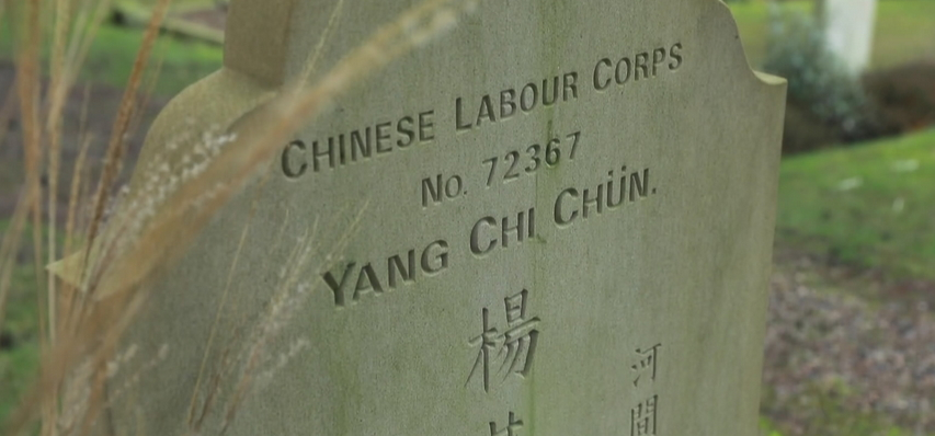 The Chinese Labour Corps – The Forgotten Heroes