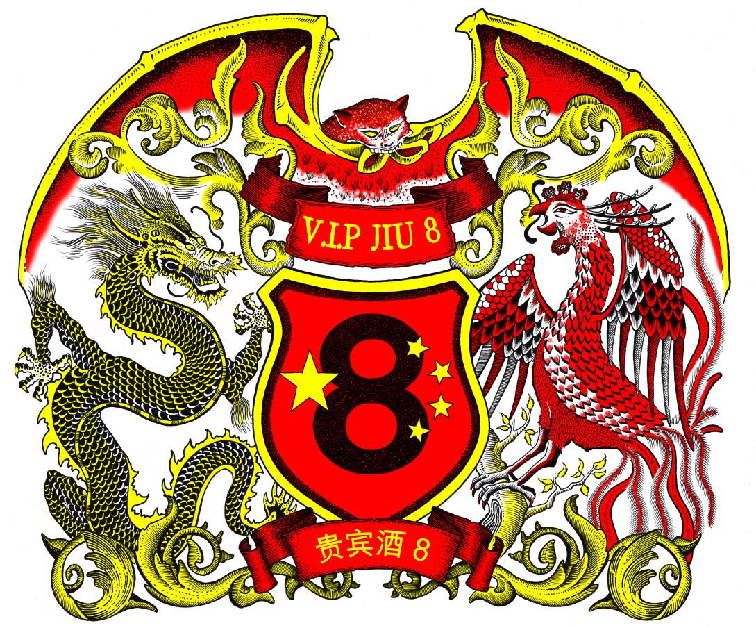 The V.I.P Jiu 8 Label