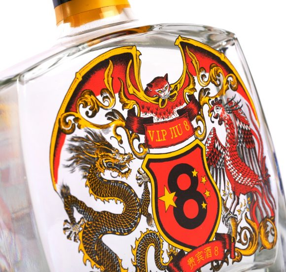 V.I.P Jiu 8 Baijiu For Sale - Buy Baijiu UK
