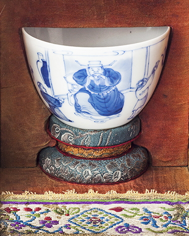 The Imperial Kangxi Wine Cup - Lot Number 128