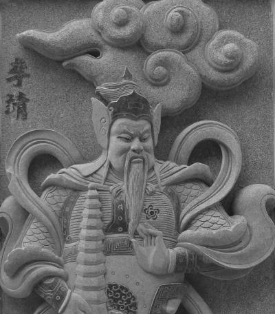 Li Jing The Pagoda Bearer