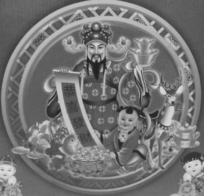 Tsai Shen