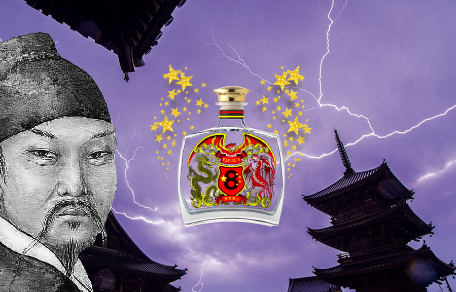 Step Five – A Little Magic – The Absurd Adventures Of Li Bai And His Magic Bottle